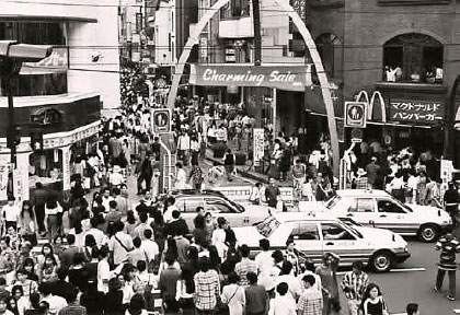 元町商业街入口魅力大减价时的热闹场景