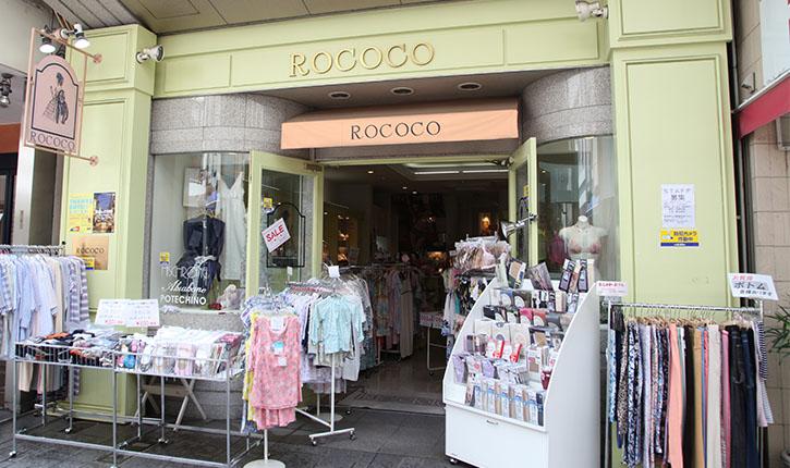 MOTOMACHI ROCOCO Motomachi Shop