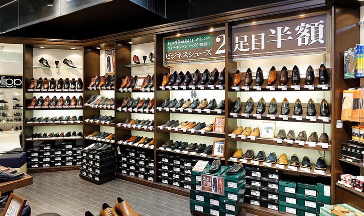 ABC-MART Premium Stage Motomachi Shop