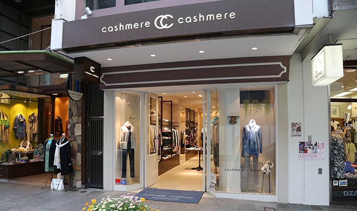 cashmere cashmere