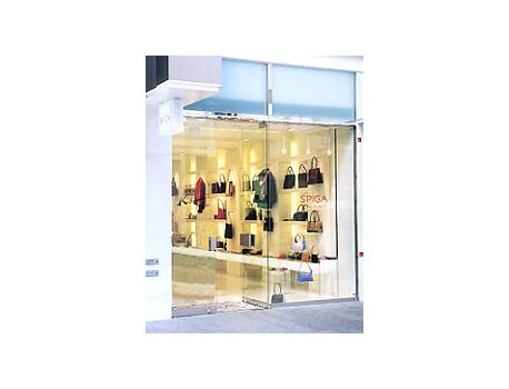 KITAMURA K2 1chome store