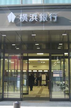 横滨银行股份有限公司元町分行