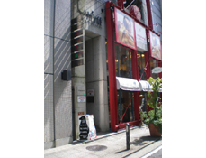 Dog Care House Motomachi