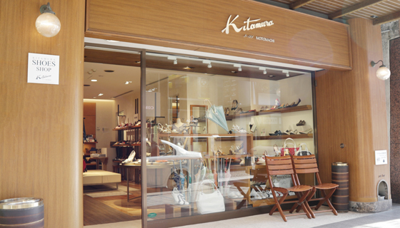 Kitamura 元町三丁目店/元町男装店