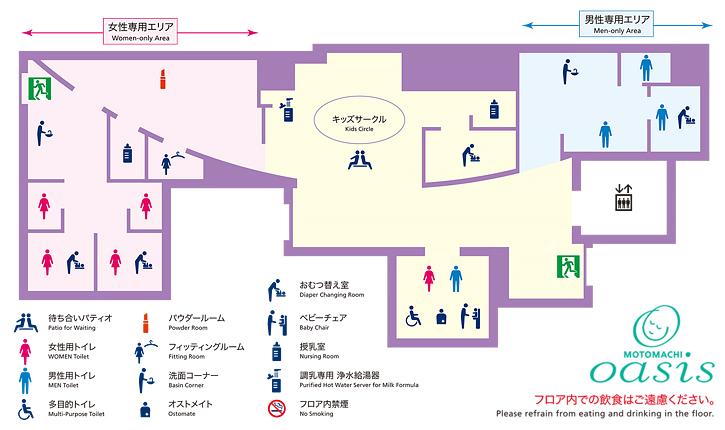 Powder Room Motomachi Oasis