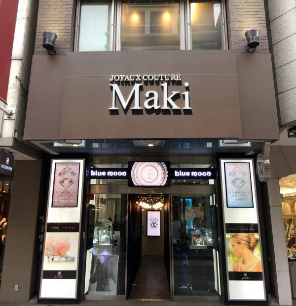 JOYAUX COUTURE MAKI横滨元町店