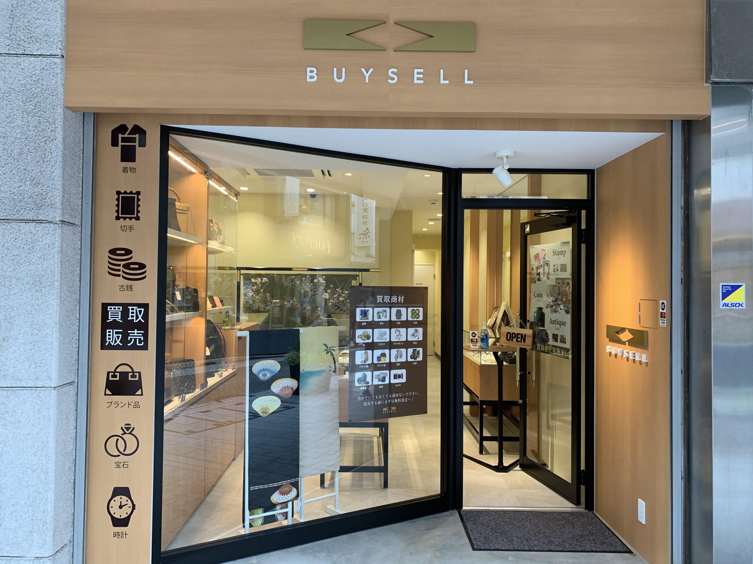 BuySell 横滨元町店