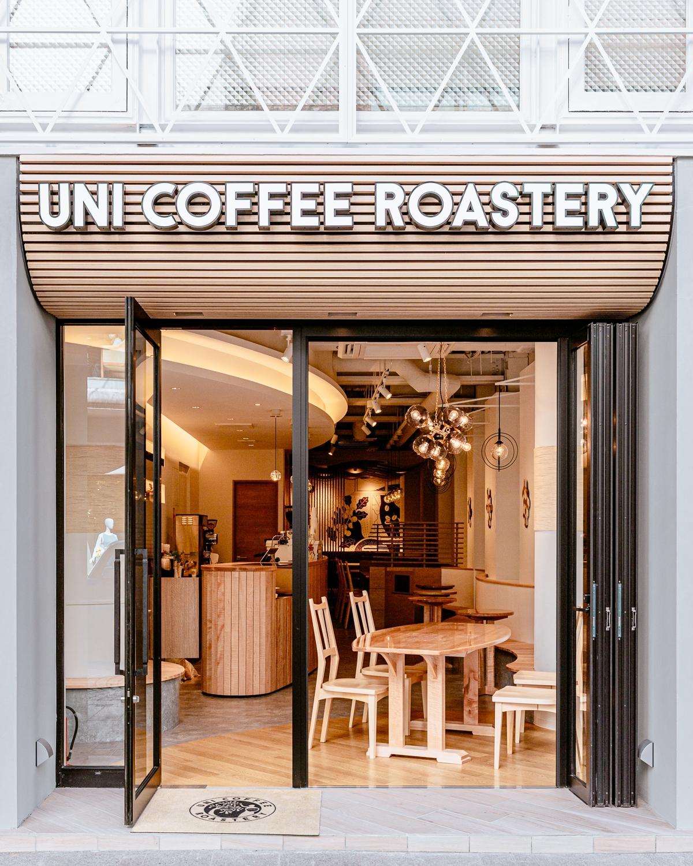 UNI COFFEE ROASTERY横滨元町