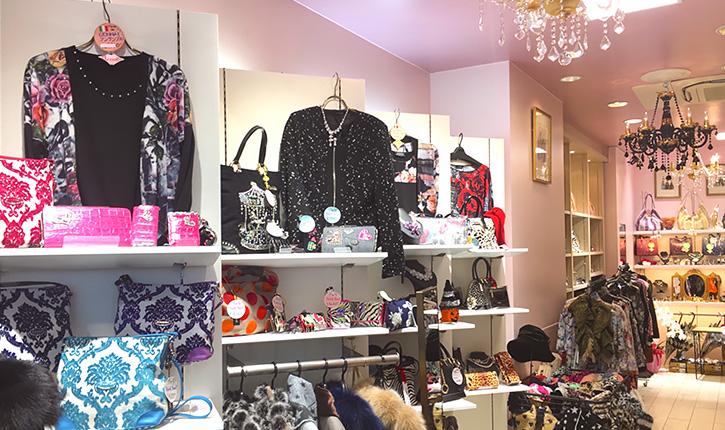 七姐妹(Seven Sisters) 横浜元町店