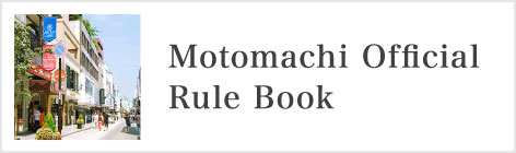 Motomachi Official Rule Book