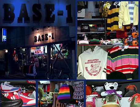 BASE-1