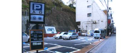 Park Terrace Motomachi
