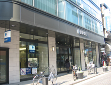 THE BANK OF YOKOHAMA, LTD., MOTOMACHI BRANCH