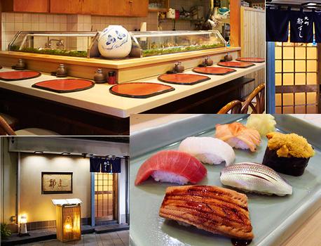 Motomachi Miyako Sushi