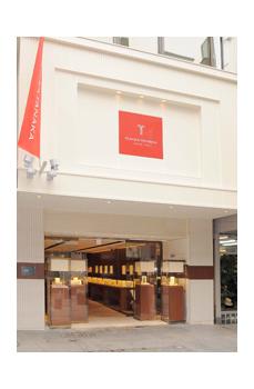 GINZA TANAKA Yokohama-Motomachi:store