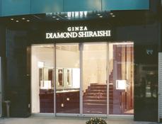 GINZA DIAMOND SHIRAISHI Yokohama Motomachi Shop