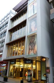 Sumitomo Real Estate Sales Co., Ltd., Yokohama Motomachi Sales Center