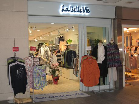 LaBelleVie