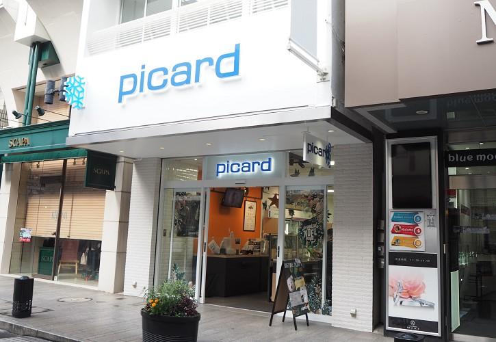 Picard Yokohama Motomachi