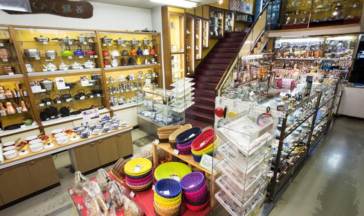 Arai Kitchen Accessories Shop