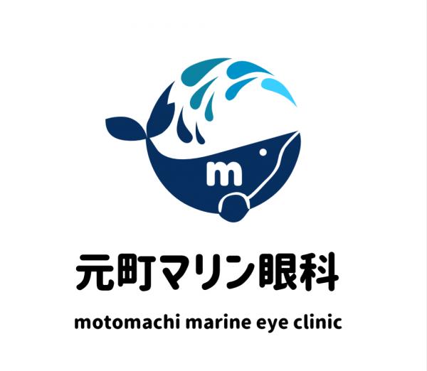 Motomachi Marine Eye Clinic