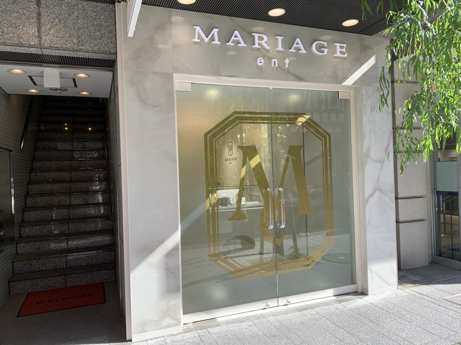 Mariage Ent Yokohama Motomachi
