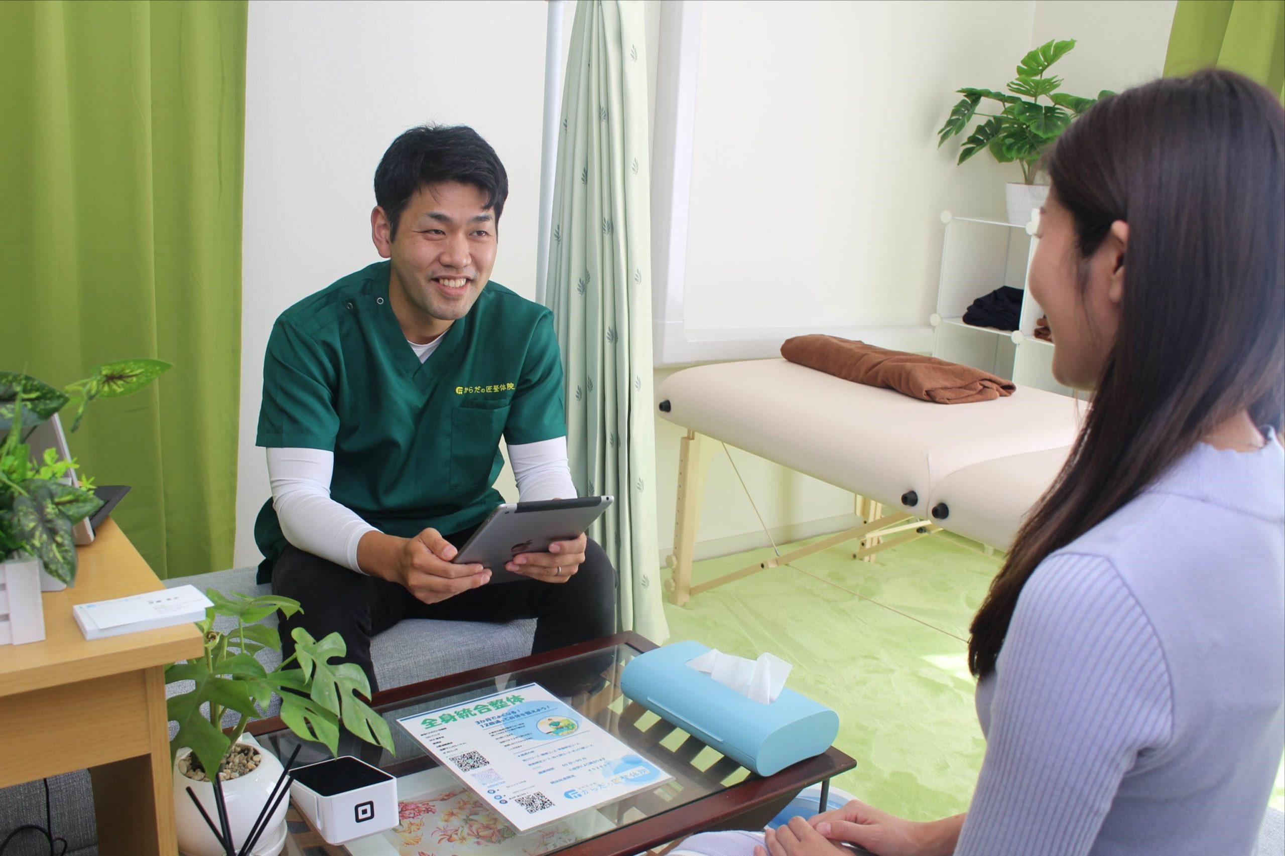Body Takumi Manipulative clinic