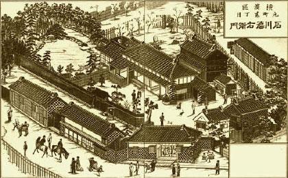 明主石川徳右衛門の家(横浜開港資料館所蔵)
