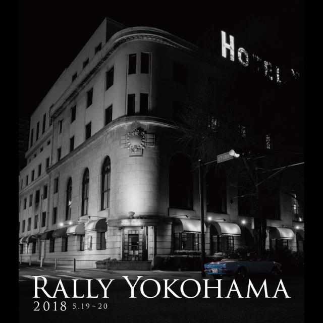 RALLY YOKOHAMA 2018