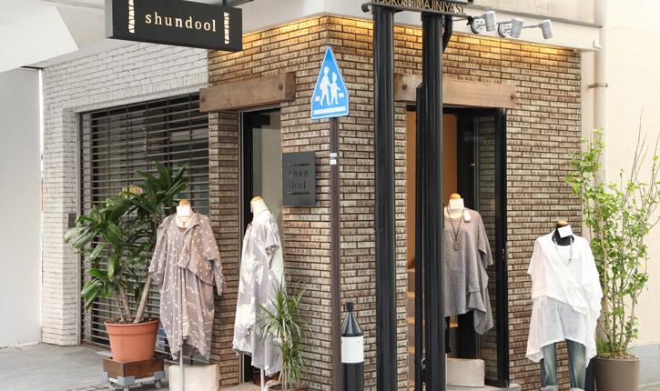 シュンドール元町店