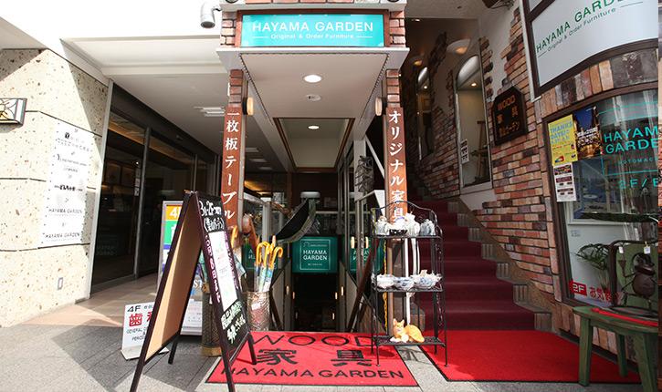 葉山ガーデン元町店