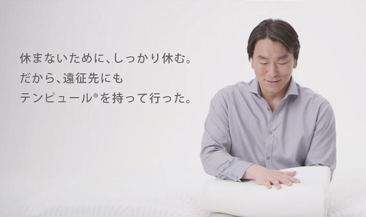 テンピュール® 横浜ショールーム