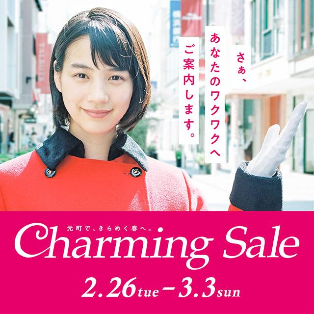Charming sale 2019