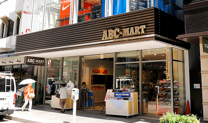 ABC-MARTプレミアステージ元町店