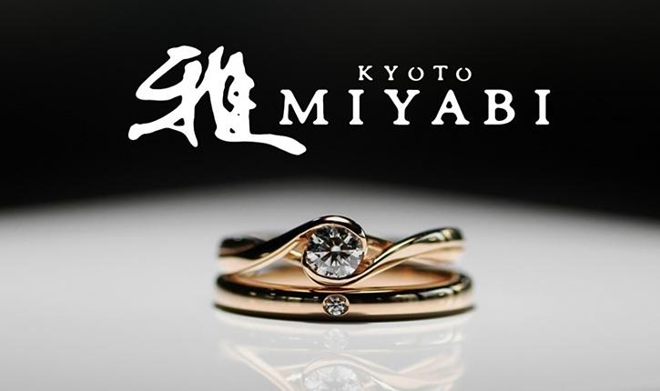 雅-miyabi-横浜元町