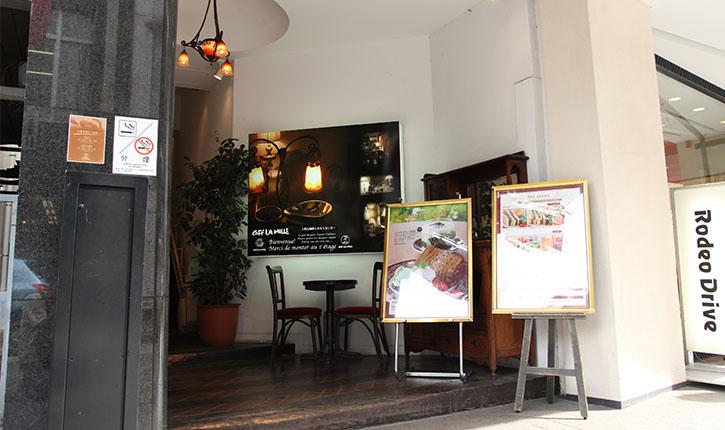カフェラミル横浜元町店