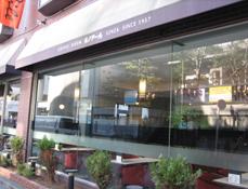 喫茶室ルノアール