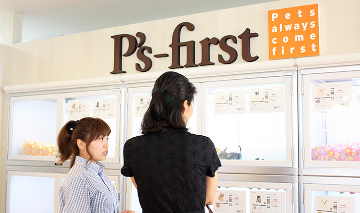 P's-first 横浜元町店