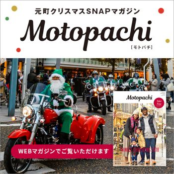 MOTOPACHI