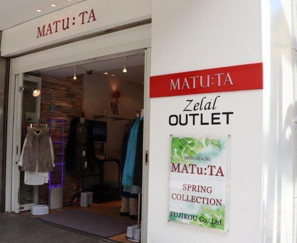 マトゥータ横浜元町店