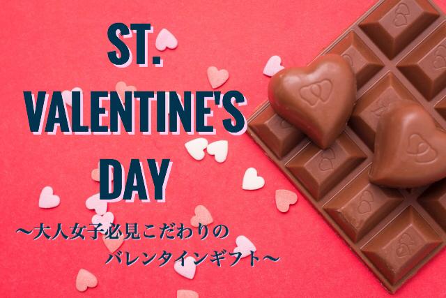 St. Valentine's Day 2020