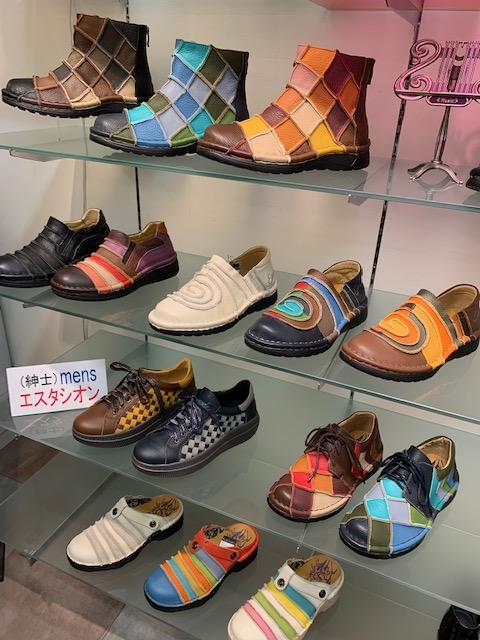 シューズフジヤマ元町店