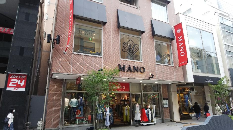 MANO MOTOMACHI
