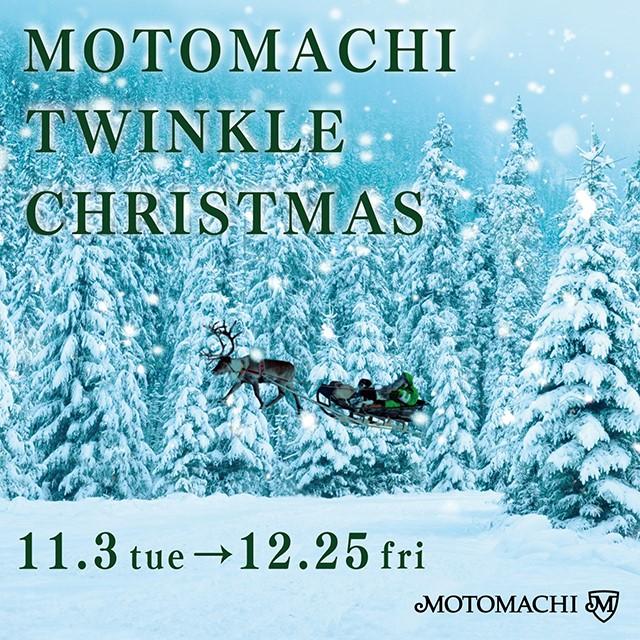 元町トゥインクルクリスマス通信