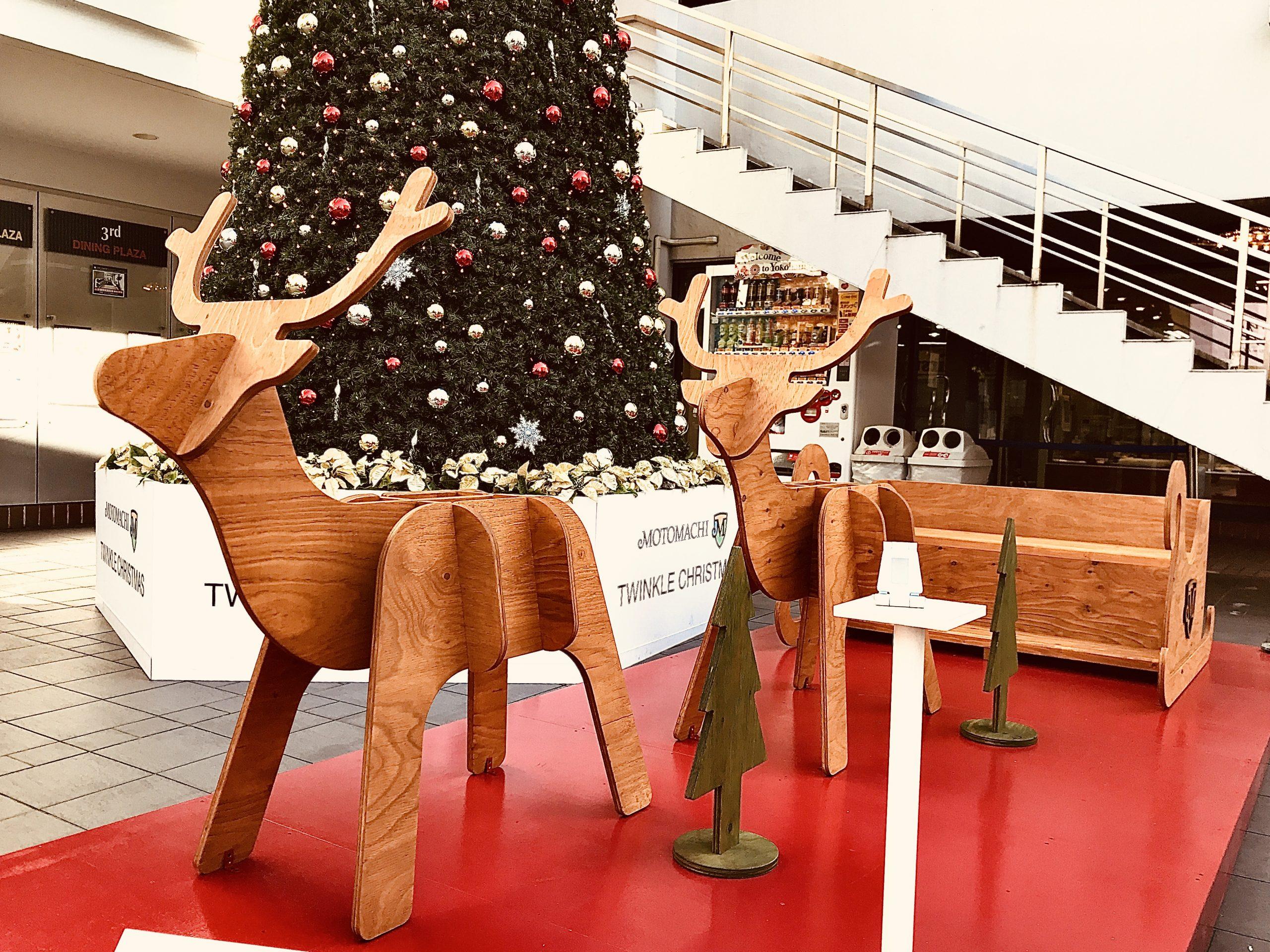 元町トゥインクルクリスマス通信2020