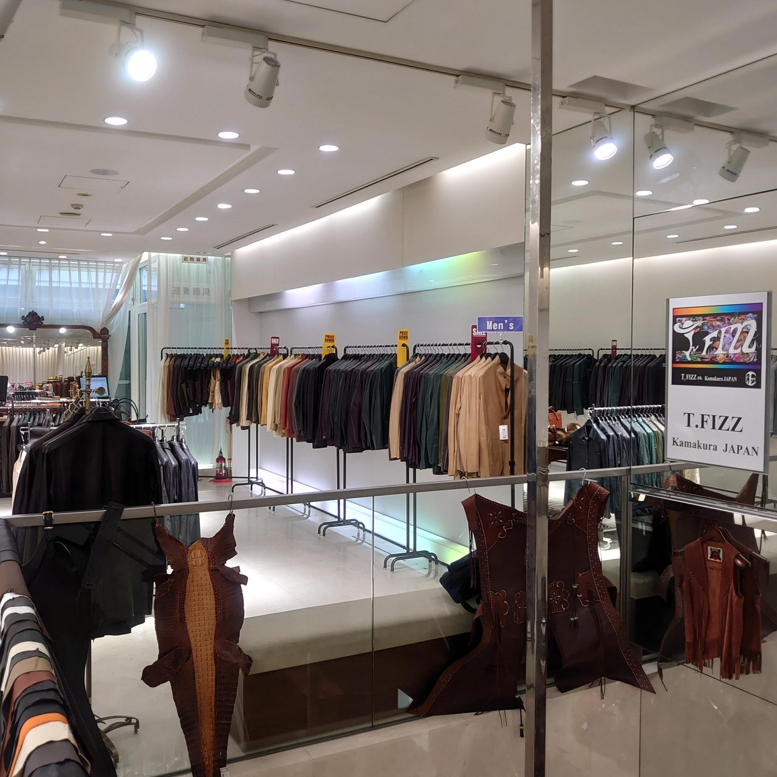 HIROKI Leather Select Shop