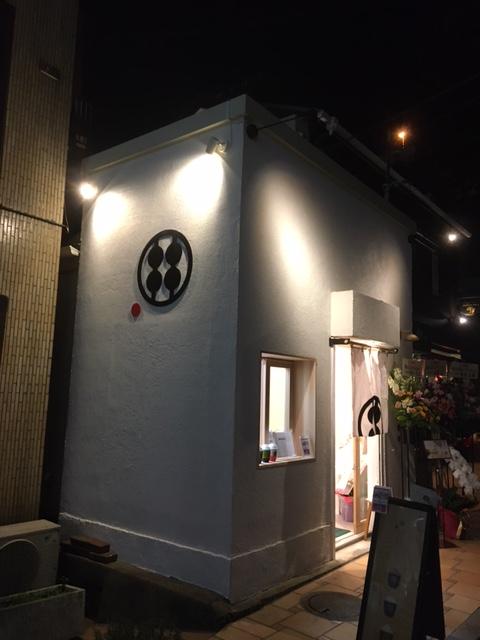 甘味処鎌倉横浜元町店