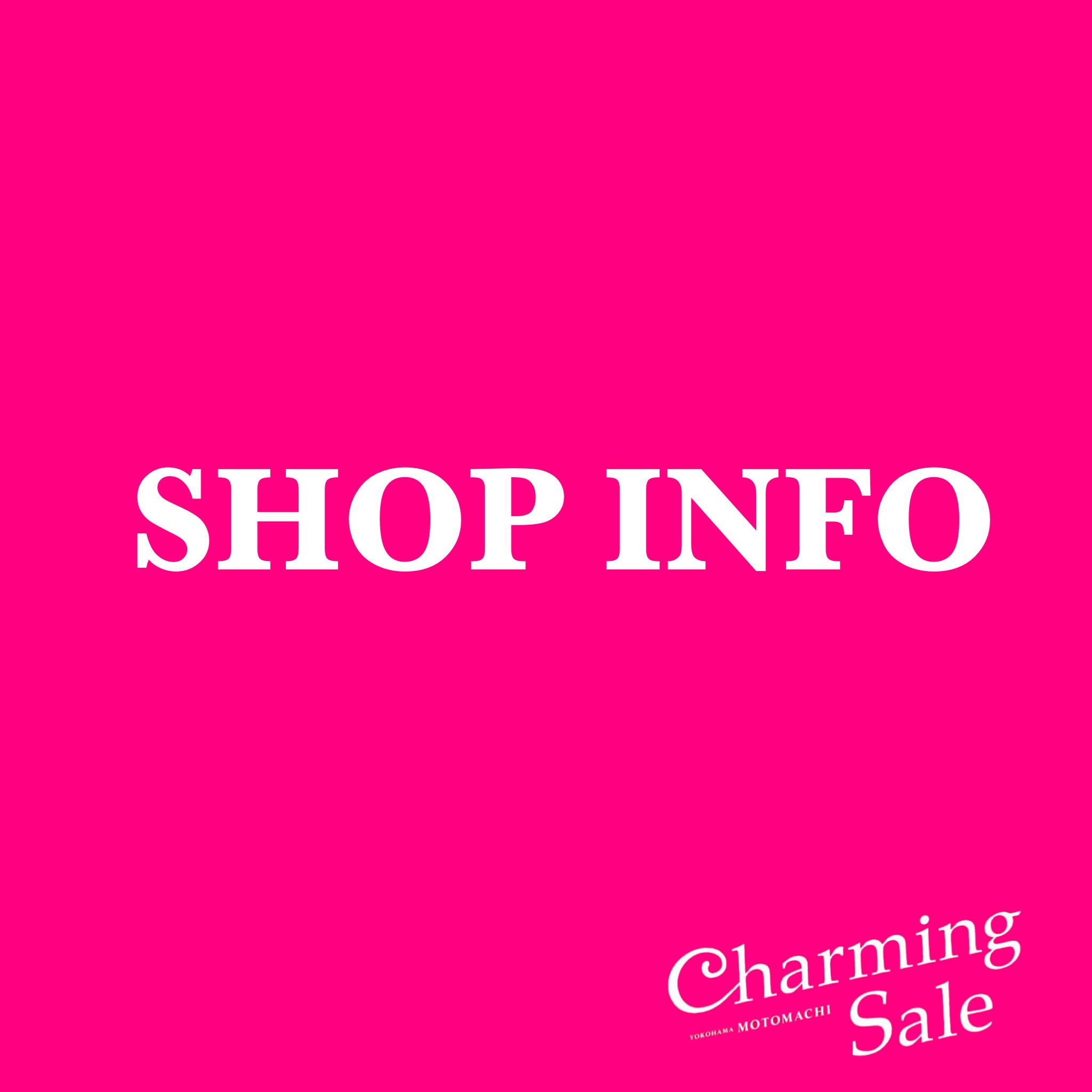 セール 2021 チャーミング チャーミングセール2021春2月の日程や時間は?混雑やアクセスは?