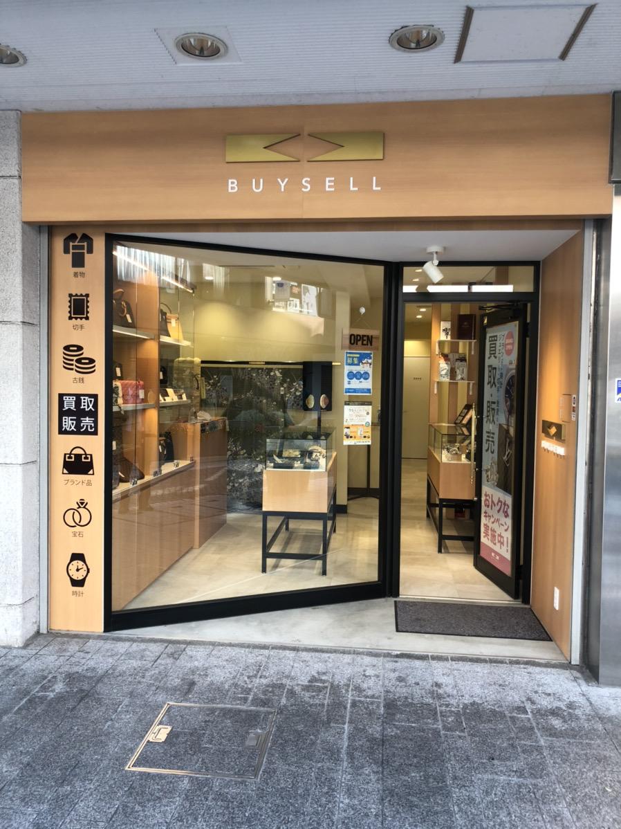 バイセル横浜元町店